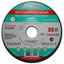Шлифкруг ПП(1) 200х20х32 25A 90 К 6 V 50 LUGAABRASIV